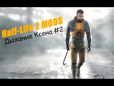 Half Life 2 Episode One Википедия