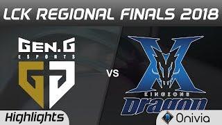 GEN vs KZ Highlights Game 3 LCK Regional 2018 GenG Esports vs Kingzone DragonX by Onivia