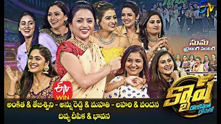 Cash | Ankitha,Tejaswini,Anshu Reddy,Mahathi,Lahari,Vandana,Bhavana | 6th March 2021 | Full Episode
