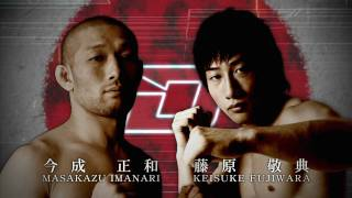 5.29 DREAM Bantamweight JAPAN Tournament - PV