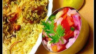 Onion Tomato Salad For Biriyani / Salsa / Kachumber / Challas