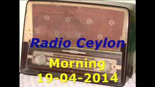 Radio Ceylon 19-04-2014~Saturday Morning~01 Film Sangeet