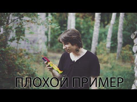 ИСТОРИЯ МОЕЙ ПЕРЕДОЗИРОВКИ (18+)
