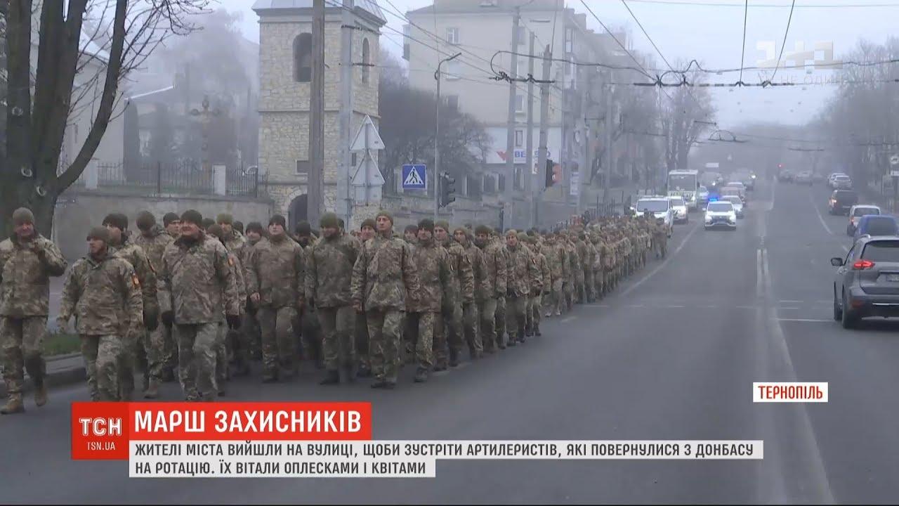 В Тернополе встречали вернувшихся из Донбасса боевиков