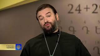 протоиерей Андрей Ткачев о чудесах армянского алфавита