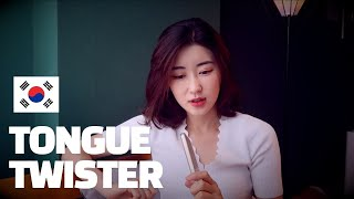Trying Korean Tongue Twister Challenge!