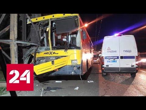 В Ижевске автобус с пассажирами влетел в опору трубопровода - Россия 24