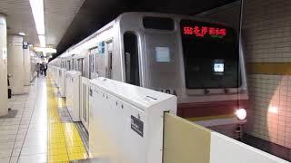 【入線】飯田橋駅に東京メトロ有楽町線、副都心線7000系新木場行きが入線 ミニ91
