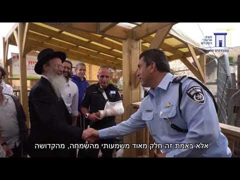 """הרבנים מתרגשים: שיא של יהודים בהר הבית יום-ירושלים תשע""""ח"""