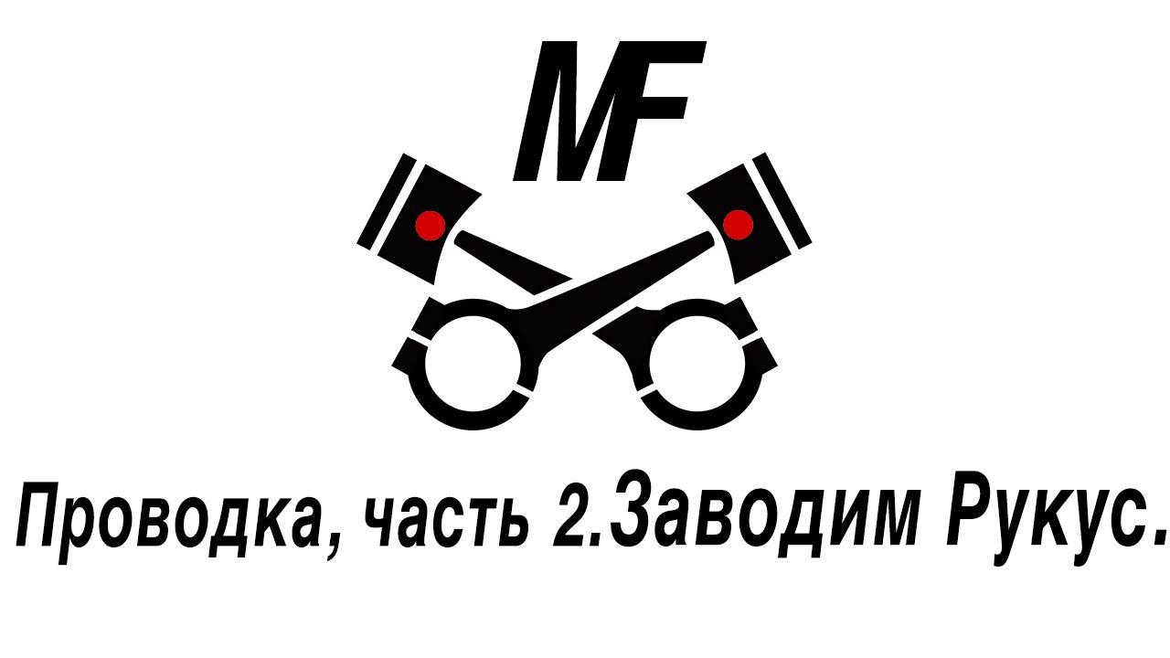 ELM 327 доработка(распайка) под две CAN шины(Часть 3)