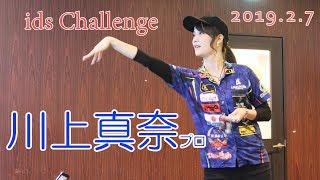 縲�2019.2.7縲訴ds Challenge縲仙キ昜ク顔悄螂医��