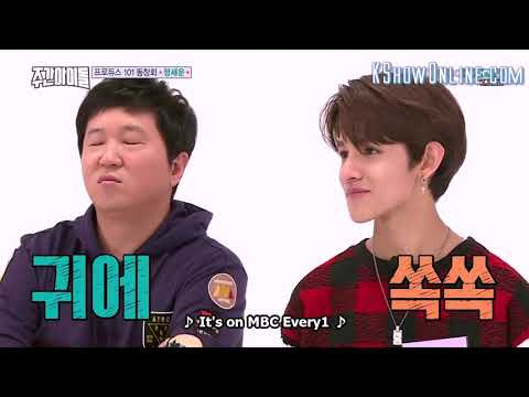 Weekly Idol Ep 326 (Produce 101 Reunion) Full Eng Sub Samuel, Jung Sewoon, MXM & JBJ