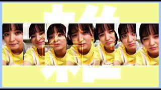 #たこやきレインボー#たこ虹ハウス#たこ虹#清井咲希.