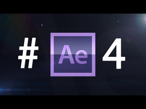 Adobe After Effects Tutorial - 4.rész Layer