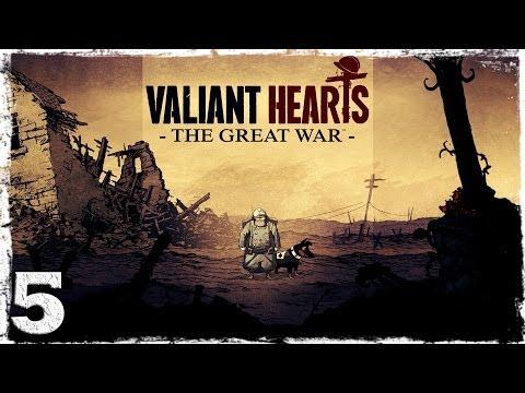 Смотреть прохождение игры [PS4] Valiant Hearts: The Great War. #5: Верденская мясорубка.