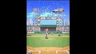 Derek Jeter Pro Baseball 2007 - K700 and N73