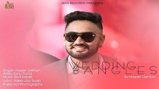 Wedding Bangles | ( Full Song) | Harper Gehlon | New Punjabi Songs 2019 | Latest Punjabi Songs 2019