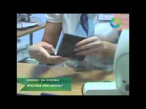 Про Сбербанк России - гид по услугам и сервисам