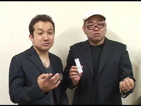 矢野・兵動 「LIVE STAND 09 夏川柳」 - YouTube