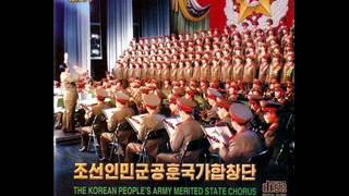 По долинам и по взгорьям ( Through valleys and over hills ) - korean version