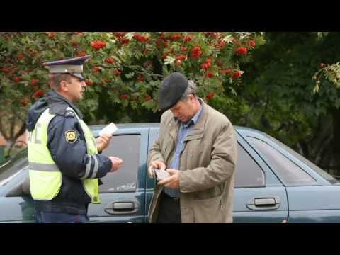 Штраф за невписанного в страховку водителя
