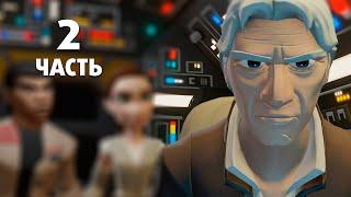 Пробуждение Силы - Звездные воины: Часть 2 | Дисней Инфинити 3.0