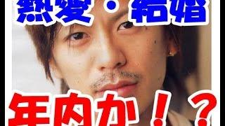 【熱愛・結婚】V6・森田剛が年内にゴールインする可能性アリ!?【芸能...