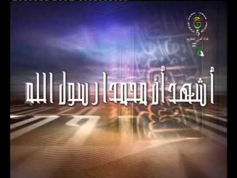 adhan algerie