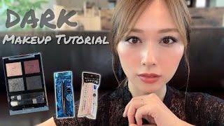 大人っぽいダークメイク🖤がっつり濃い目💋🖤しおねちゃんから頂いたパレット✨/Dark Makeup Tutorial!/yurika