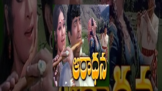 Aaradhana Telugu Full Movie.