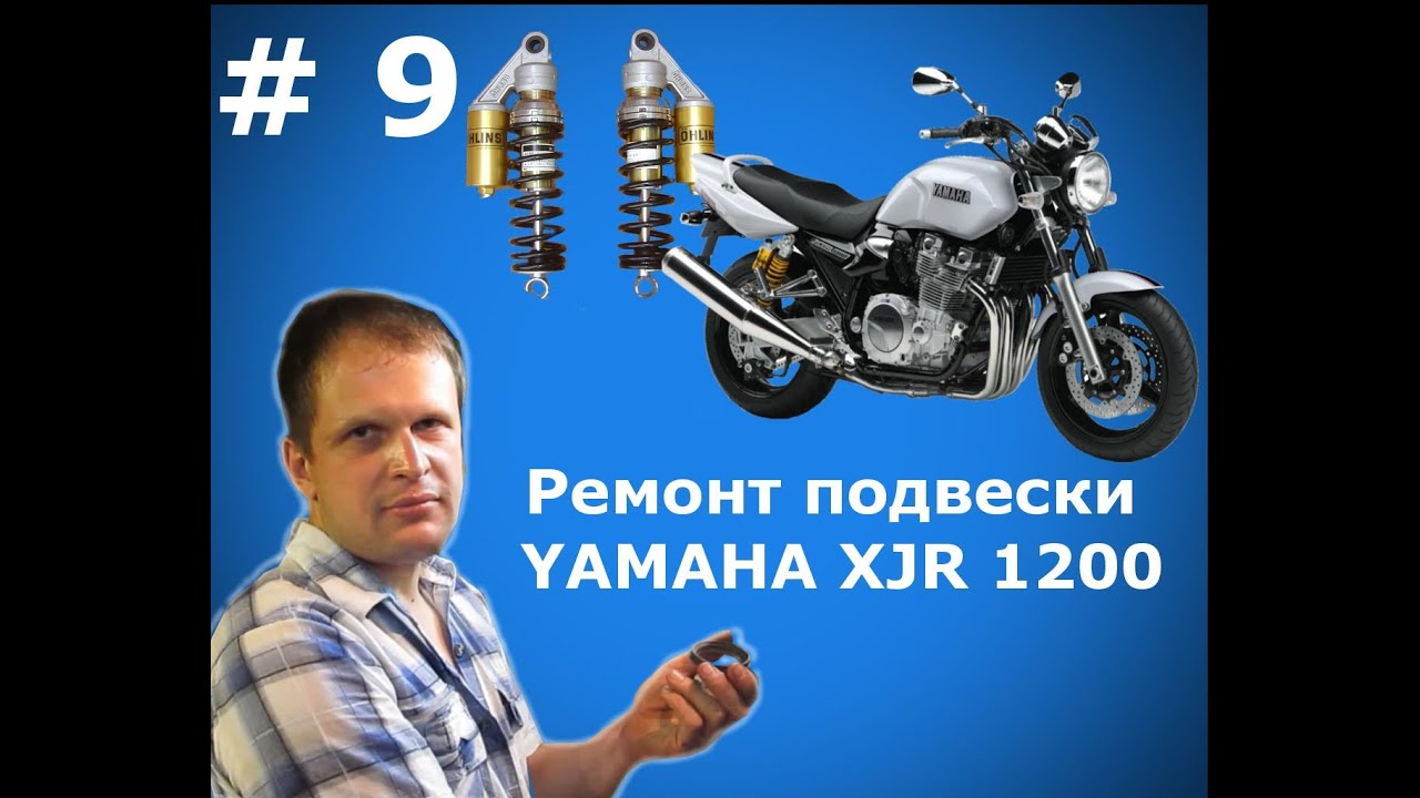 инструкция по ремонту и обслуживанию bmw k1200s