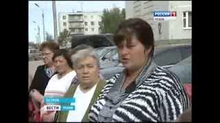 Вести Псков - Когда за стеной вой и лай.