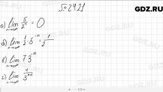 № 24.21 - Алгебра 10-11 класс Мордкович