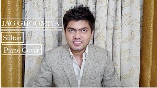 Jag ghoomeya   |  sultan