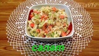 салат почти диетический. salad almost diet.