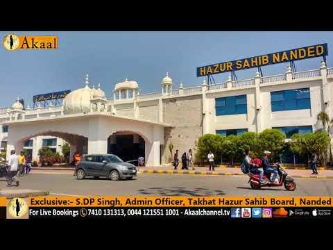 Development at Hazur Sahib - Explains S. DP Singh Admin  Officer, Hazur Sahib, Board, Nanded
