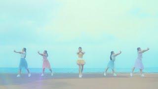 小倉 唯「ハピネス*センセーション」Dance Ver.