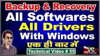 How to Backup and Recovery all Software and all Drivers with Windows # 55
