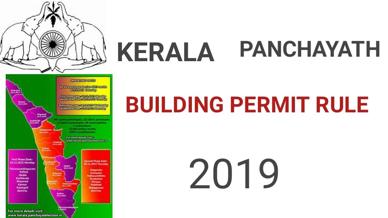 Kerala Panchayat Building Completion Certificate Application Form Fill Online Printable Fillable Blank Pdffiller