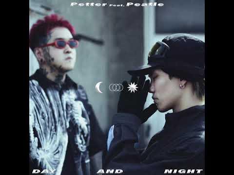 Day And Night 培特