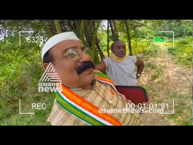 Munshi on collection for Janamochana Yathra 26 April 2018