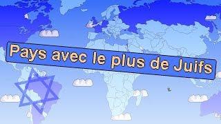 Quels sont les pays qui comptent le plus de Juifs ?