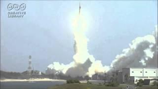 H2Aロケット打ち上げ 種子島宇宙センター  Rocket launch, Japan thumbnail