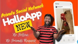 Halloapp private social network - Ads free, Bot free, without friend request. screenshot 3