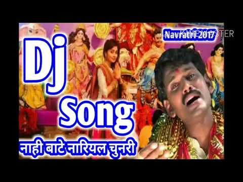 Navratri Dj song    नाही बाटे नारियल चुनरी    Durga puja BSR Dj Mix 2017