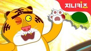 팥죽할머니와 호랑이 #2 | 전래동화 | 동물동화 | 어린이 인기동화★지니키즈