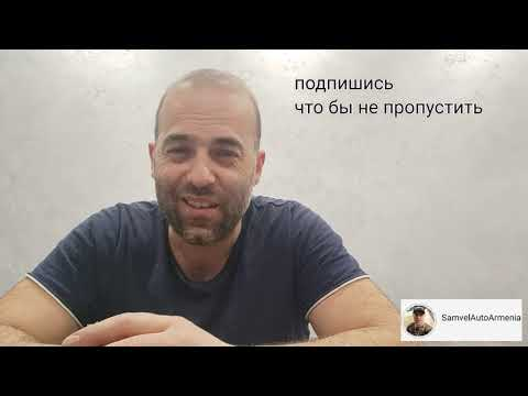 П.М.Ж. в республике Армения.