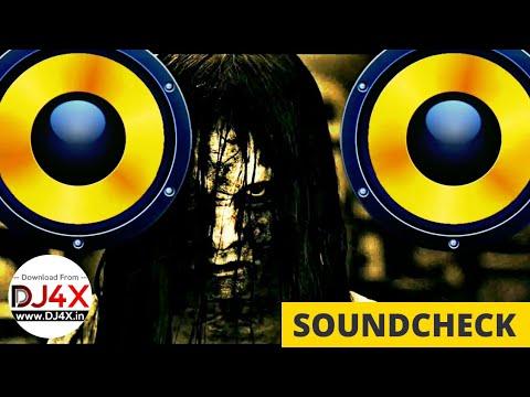 DJ Sound System Check [ 2018 Beat Mix ] Hard Vibration | Dj Sumit