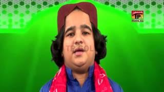 Jithe Arbi Dholan - Muhammad Rizwan Chishti - Beautiful Naat | Latest Naat 2017