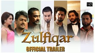 Zulfiqar | Official Trailer | Prosenjit Chatterjee | Dev | Srijit Mukherji | 2016